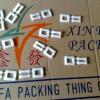 供应塑料打包扣
