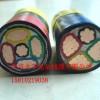 供应北京铠装电缆价格,北京JKLV电缆,北京NH-VV电缆