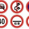 厂家供应苏州道路标示牌、无锡标牌,江苏标牌批发价格