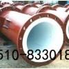供应防腐设备、钢衬塑管道、防腐蚀管道、防腐管道