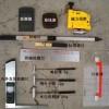 供应建筑工程质量检测工具包