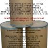 供应异辛酸钾(CAS NO.:3164-85-0)