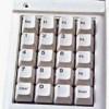 供应SJE752磁卡查询机、带键盘磁卡刷卡器、送清洁卡