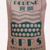 供应聚苯乙烯GPPS塑料原料
