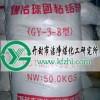 供应GY型煤粘结剂