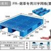供应双鸭山烟台塑料托盘15866585112黄岛1000升吨桶
