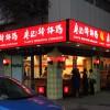 提供南京吸塑灯箱制作