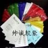 供应面膜包装袋/化妆品包装袋/深圳市复合袋厂