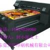 供应万能平板打印机7880c