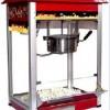 供应柜式爆米花机、电动爆米花机、济南爆米花机
