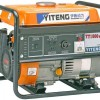 供应1kw汽油发电机 小型发电机 家用发电机 应急发电机