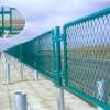 供应钢板型护栏网