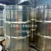 供应TCEP阻燃增塑剂