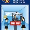 供应天津8S标语、8S图片、8S挂图、8S海报