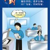 供应杭州8S管理标语、8S宣传图片、8S公司挂图