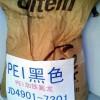 供应PEI美国GE 2210EPR