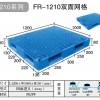 供应西安塑料托盘、陕西塑料垫板 恒信基塑业可订制
