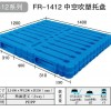 供应湖南1412吹塑托盘、青岛塑料托盘吨桶15866585112