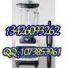 供应豆浆机、提供豆浆机、豆浆机价格