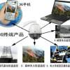 供应3G安防!10年投资好项目-智能家居防盗报警器材-招商代理