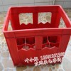 供应12瓶装,20瓶装,24瓶装塑料啤酒箱 啤酒包装箱