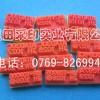 供应电子元件编码印章、橡胶印章
