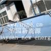 供应太阳能热发电站