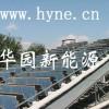 供应槽式太阳能中高温