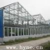 供应太阳能温室