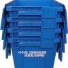 供应可插物流箱,斜插物流箱 塑料物流箱 带盖周转箱