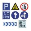供应反光标志牌/遵安程专业制作反光标志牌