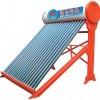 供应海尔阳光太阳能诚招代理加盟