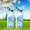 供应格科空调清洗剂 家电清洗加盟