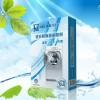 供应家电清洗加盟 家电卖场盈利项目 洗衣机清洁