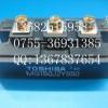 供应MG100N2YS1 现货模块供应价格有优势