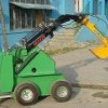 供应小型滑移挖掘机