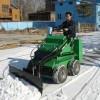 供应小型滑移除雪机