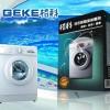 供应洗衣机暗藏的细菌不可忽视,洗衣机清洗剂—细菌扫光光