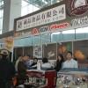 供应2011第十七届广州酒店咖啡食品饮料展览会