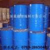 供应柴油、汽油、溶剂油
