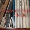 供应进口PEEK板、批发PEEK板、德国PEEK板