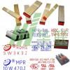 供应小型变压器印字编码印章