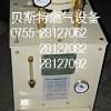 供应100KG强制气化炉、中邦化气炉、强制瓦斯气化炉