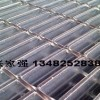 供应工字型热镀锌钢格栅板