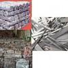 寻求长期201,300等不锈钢废料,价格电议