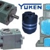 供应YUKEN变量泵