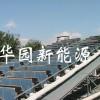 供应太阳能中高温太阳能设备