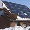 供应太阳能家用发电系统 sunsJRB-2500