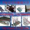 供应大功率屏蔽器 手机信号屏蔽器 考场屏蔽器