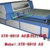 供应直接喷印/彩色玻璃印花机/万能打印机